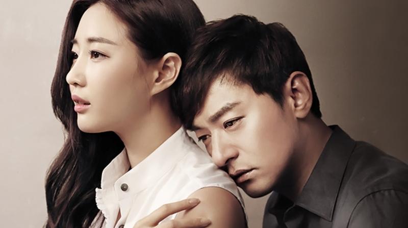 My-Love-Eun-Dong_1560x872