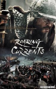 Dai-Thuy-Chien-The-Admiral-Roaring-Currents-2014-poster