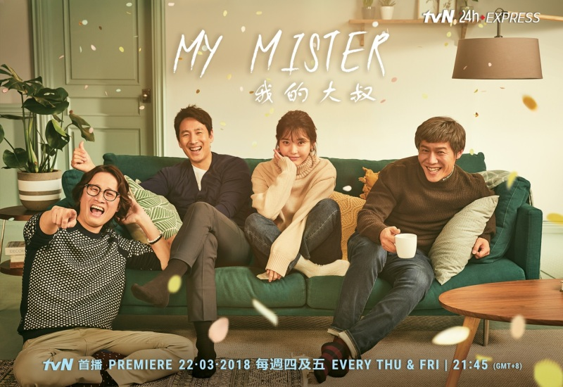 My Mister_Group Poster